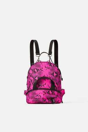 Zara Plecak przekształcany w torebkę w zwierzęcy deseń