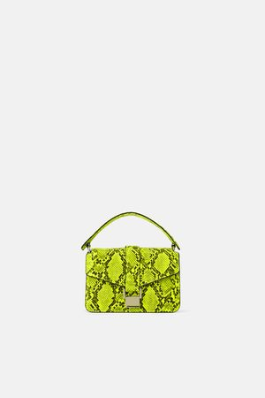 Zara Mini torebka typu city w zwierzęcy deseń