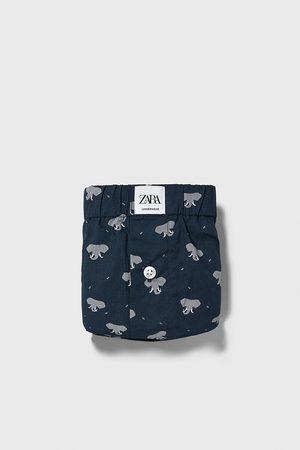 Zara Bokserki bieliźniane z popeliny z nadrukiem w słonie