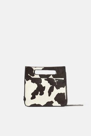 Zara Skórzana torebka listonoszka z nadrukiem w zwierzęcy deseń