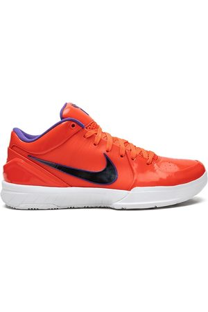 Nike Sneakersy - ORANGE