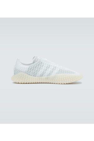adidas Sneakersy - X Craig Green Graddfa AKH sneakers