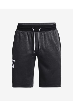 Under Armour Recover Szorty